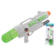 kandy Air Pressure Water Gun 59cm (TY9906)